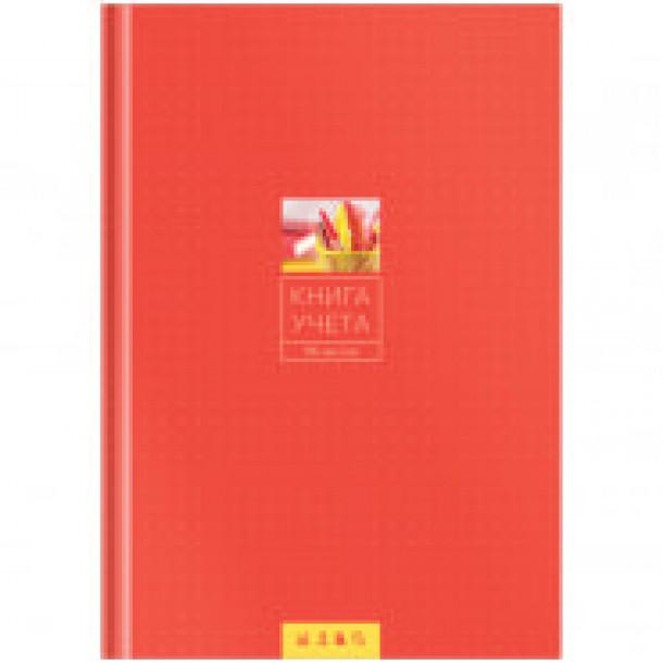 Книга канцелярская 096 л. тв. ламинированная обложка клетка