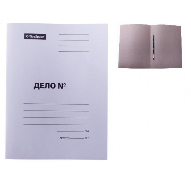 Папка картонная-скоросшиватель А4 220 г/м2