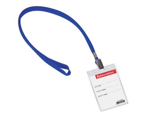 Бейдж-идентификатор вертикальный 90х60 мм с синим шнурком 45 см