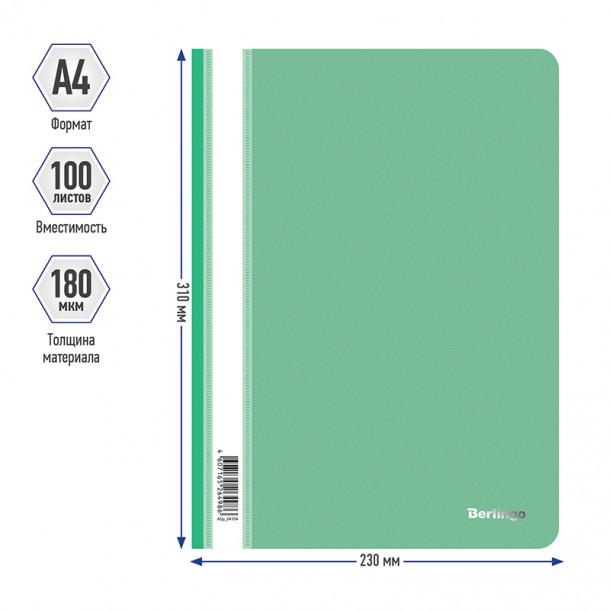 Папка-скоросшиватель Berlingo A4 зеленая