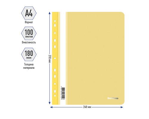 Папка-скоросшиватель с перфорацией Berlingo A4 желтая