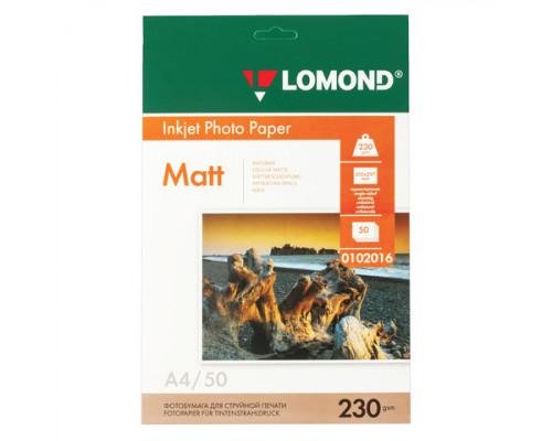 Фотобумага матовая Lomond A4 (230 г/м) 050 л.