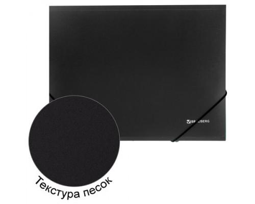 Папка с резинкой A4 черная