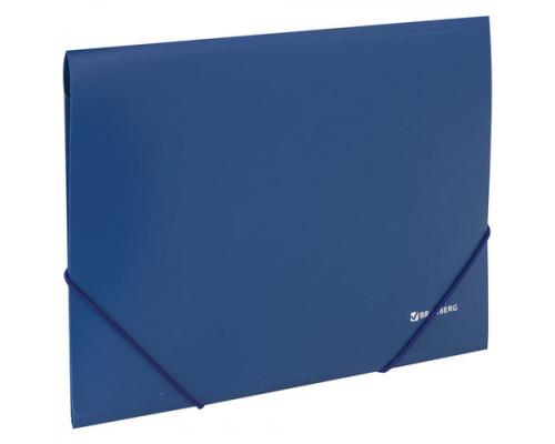 Папка с резинкой A4 синяя