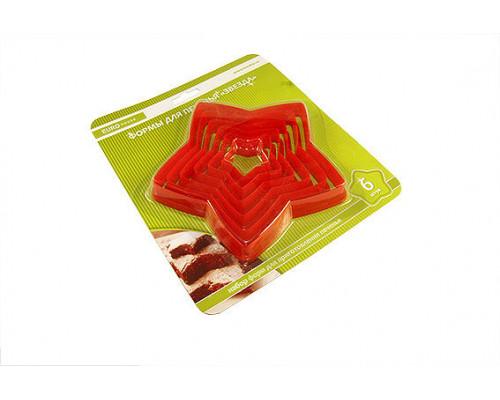 Набор форм для печенья Звезда (06 шт)