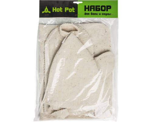 Набор из трех предметов Hot Pot (шапка, коврик, рукавица)