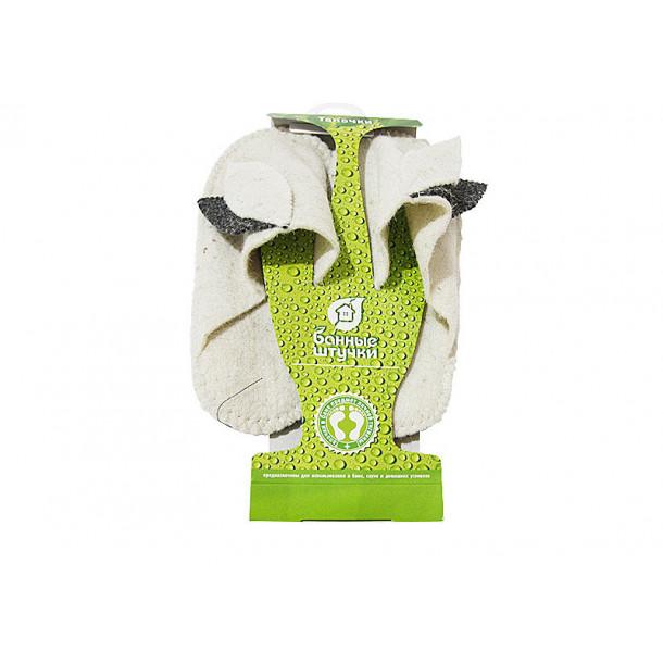 Тапочки женские Банные штучки для сауны Колокольчик (100% войлок)
