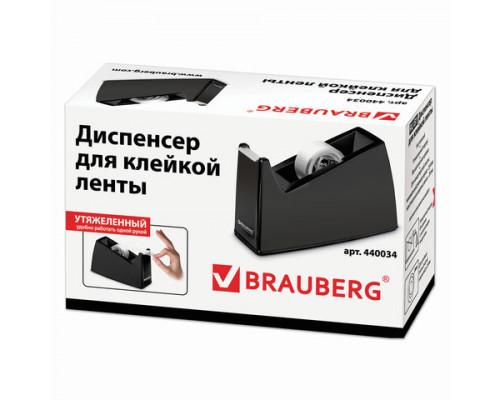 Диспенсер для скотча шириной 26 мм. настольный