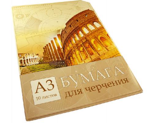 Набор бумаги для черчения БиДжи Шедевры архитектуры А3 (10 л.) в папке