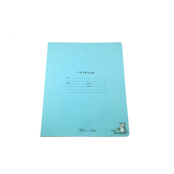 Тетрадь А5 012 л. линия  Пиши грамотно № 1-№ 4