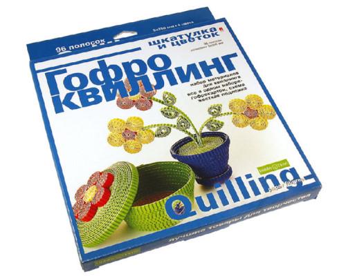 Набор для гофроквиллинга Hobby Time Шкатулка и цветок
