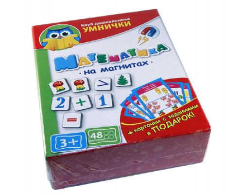 Игра на магнитах Vladi Toys Математика