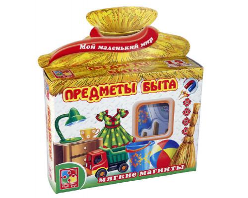 Игра на магнитах Vladi Toys Предметы быта