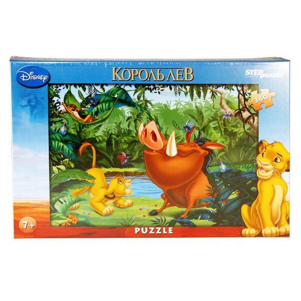 Пазлы Step puzzle 360 элементов Король лев