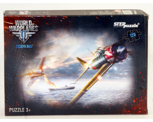 Пазлы Step puzzle 120 элемента Wargaming