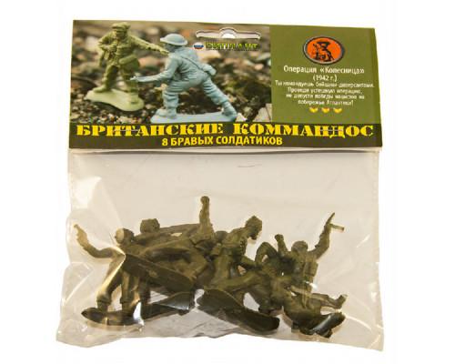 Солдатики Биплант Британские Командос