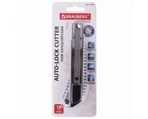 Нож универсальный Brauberg 18 мм металлический корпус