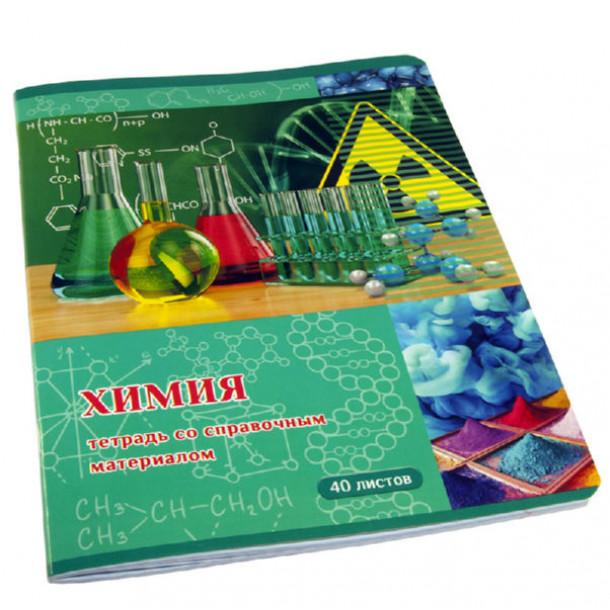 Тетрадь А5 040 л. клетка  Страна знаний-химия