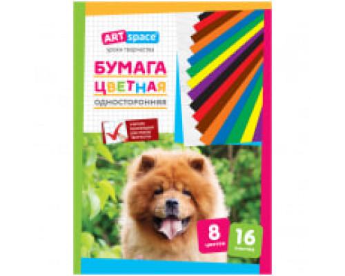 Набор цветной бумаги А4 (16 л.)