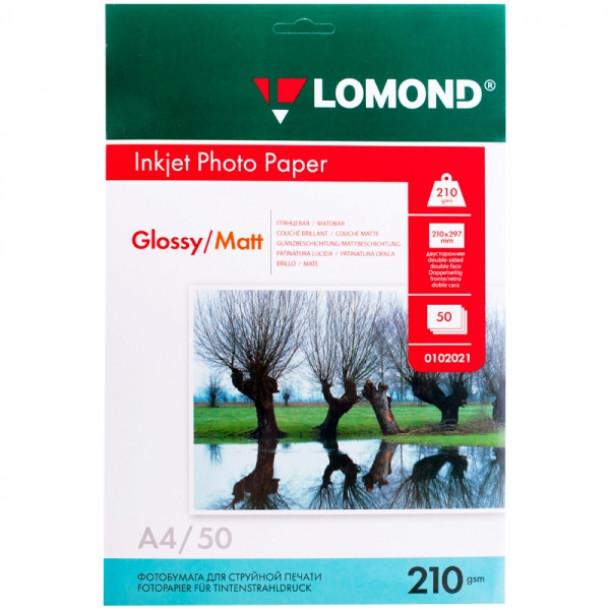 Фотобумага глянцевая Lomond A4 (210 г/м) 050 л. двухстороняя