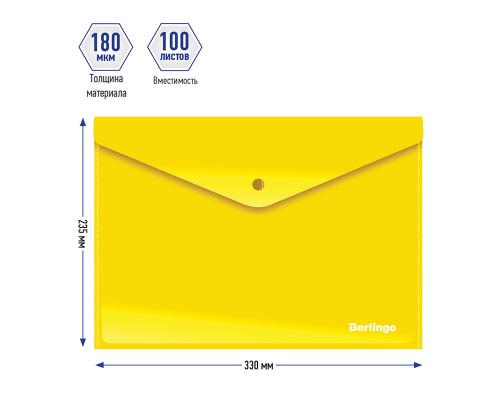 Папка-конверт с кнопкой Berlingo A4 желтая