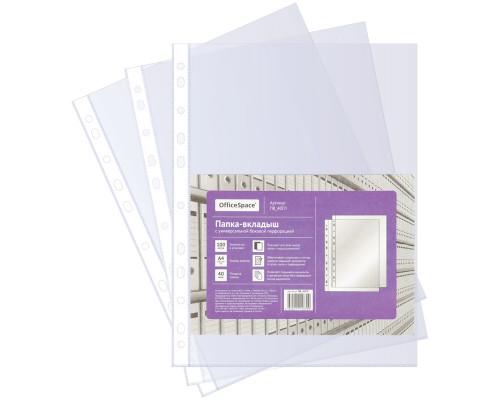 Файл A4 (040 мкр.) Space глянцевый (100 шт)