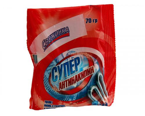 СВЕЖИНКА  СуперАнтинакипин 70г