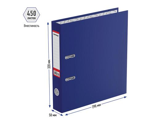 Сегрегатор стандарт Berlingo A4 (05 см.) синий