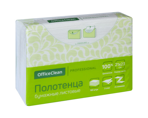 OfficeClean полотенца бумажные листовые белые Z-сл, 2-х сл.,190л, 21*23