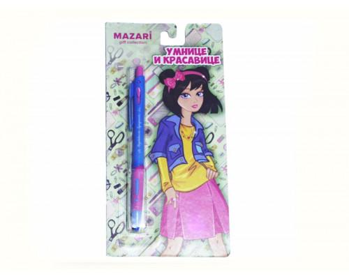 Ручка шариковая Mazari подарочная (для девочек) синяя