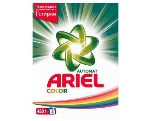 Ariel с/п автомат Color 450г