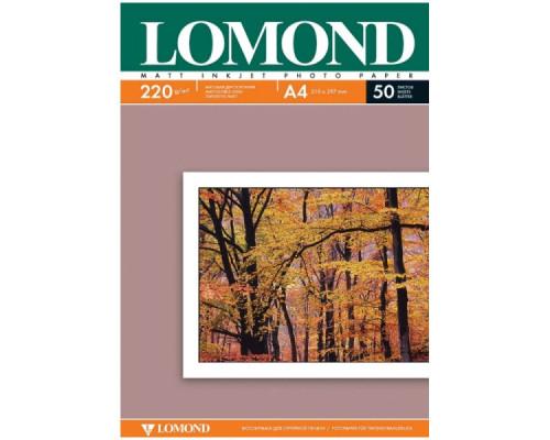 Фотобумага матовая Lomond A4 двусторонняя (220 г/м2) 50 л.