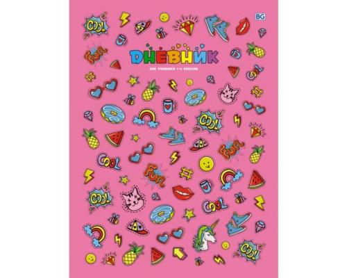Дневник в твердом переплете Fun badges 1 - 4 класс матовая ламинация, блёстки