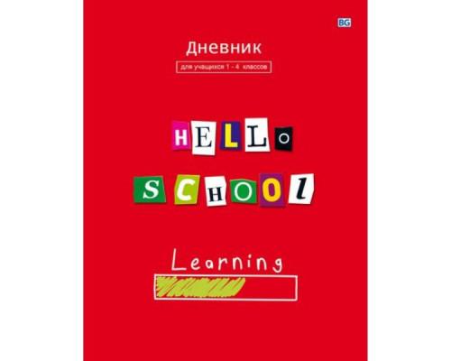 Дневник в твердом переплете Hello school 1 - 4 класс матовая ламинация, выб. лак