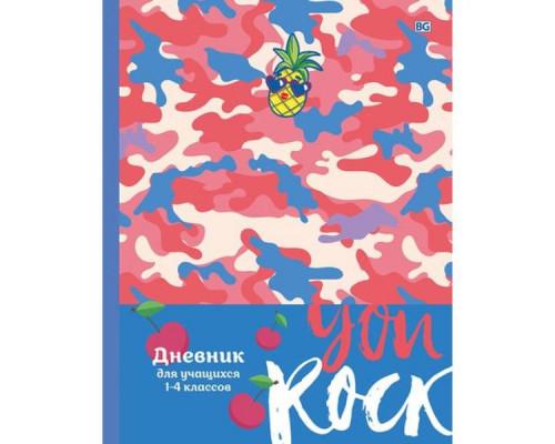 Дневник в твердом переплете You Rock 1 - 4 класс матовая ламинация, выб. лак