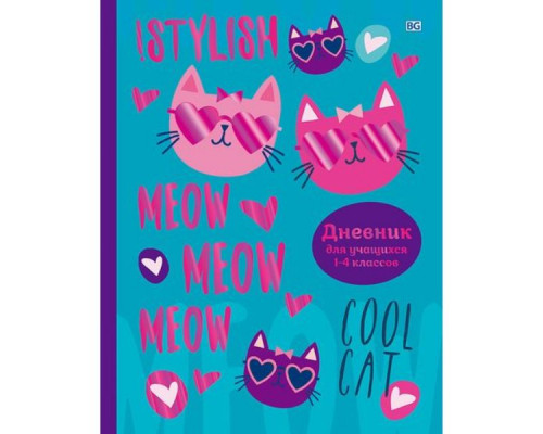 Дневник в твердом переплете Cool cat 1 - 4 класс матовая ламинация, тиснение голографич фольгой