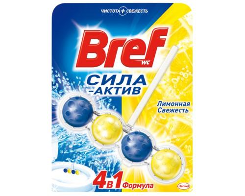 Bref чистящее ср-во для унитаза шарики 4в1 лимон 50г