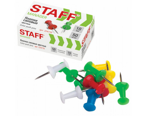 Кнопки-гвозди Staff (050 шт.) цветные