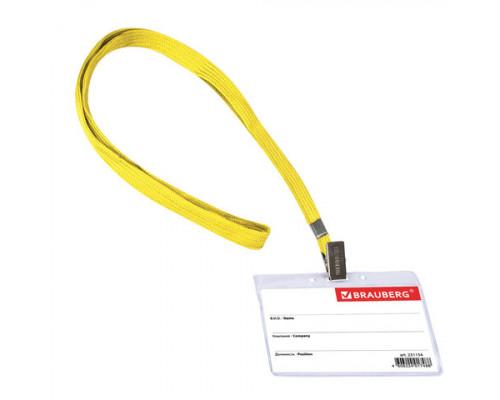 Бейдж-идентификатор горизонтальный на шнурке 90х60 мм (цвет ленты ассорти)
