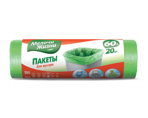 Мелочи Жизни пакеты д/мусора 60 л. (20 шт.) Железные