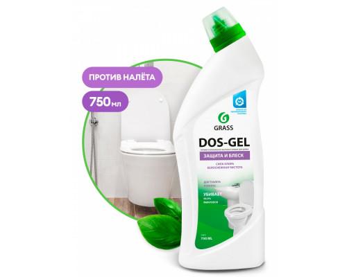 Dos Gel универсальное дезинфицирующее средство 750 мл