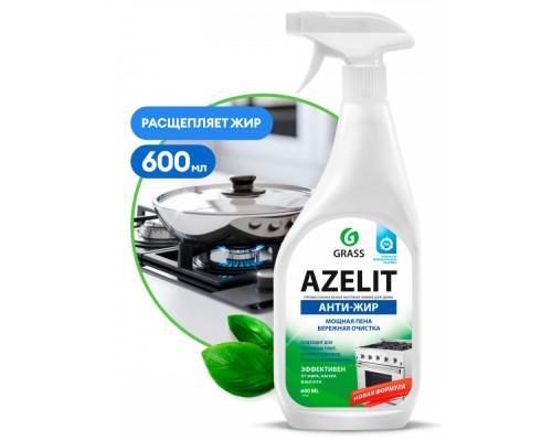 Azelit чистящее средство для кухни 600 мл. с распылителем