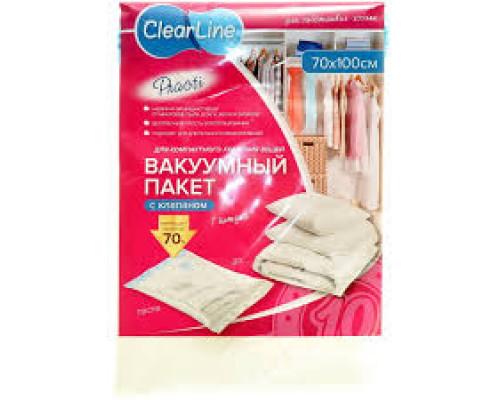 Clear Line пакет вакуумный 70*100 см  ПЭТ с клапаном