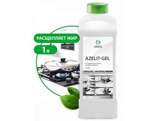 Azelit gel чистящее средство для кухни 1 л.