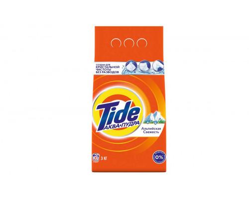 Tide с/п автомат Альпийская свежесть 3кг