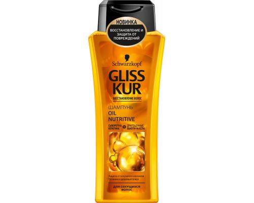 GLISS KUR  шампунь 250 мл Oil Nutritive 8 Бьюти-масел кератин