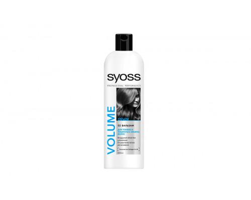 SYOSS бальзам Volume д/тонких волос 500 мл