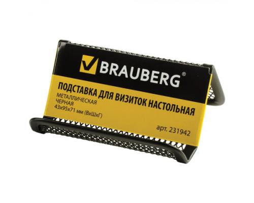 Подставка для визиток металлическая черная