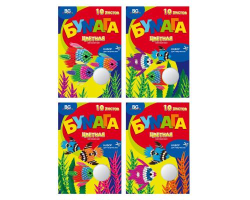 Набор цветной бумаги БиДжи Яркие рыбки А4 (10 л.)