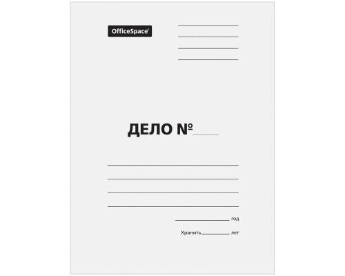 Папка картонная Дело А4 380г/м